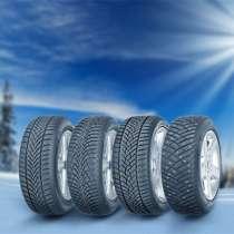 Автомобильные шины зимние, летние, всесезонные, в г.Минск