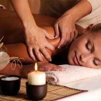 Классический массаж, в Самаре