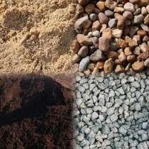 Щебень Песок Чернозём Торф Грунт Асфальтовая крошка Перегной, в Троицке