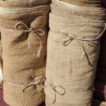 Мешки для овощей из мешковины, б. у-22шт, в г.Брест