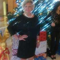 Татьяна, 58 лет, хочет познакомиться, в г.Мозырь