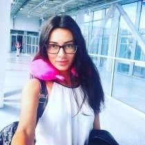 Анжелика, 26 лет, хочет пообщаться – Знакомства, в Москве