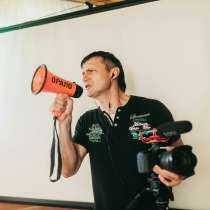 Видео съёмка любых тореств, в г.Минск