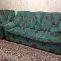 Срочно Продам Тройку: диван и 2 кресла!Качественно и дешево!, в г.Талдыкорган