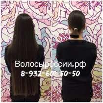 Покупаем волосы в Сургуте! ДОРОГО!, в Сургуте