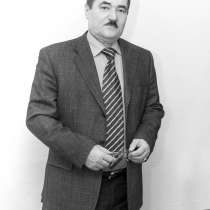 Коммунальные споры, залив квартиры, завышение платежей, в Севастополе