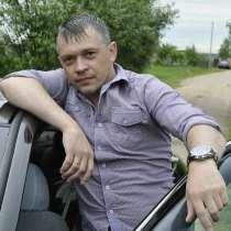 Алексей, 40 лет, хочет пообщаться – Общение близко, в г.Минск