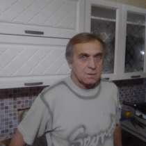 Леон, 62 года, хочет пообщаться, в Абакане