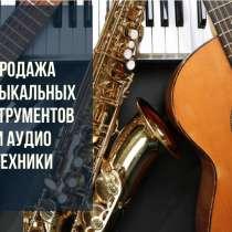 Торгую музыкальными инструментами, в Городце