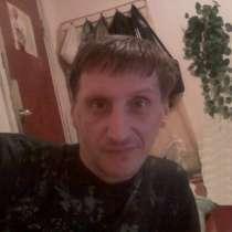 Дмитрий, 38 лет, хочет познакомиться, в г.Докучаевск