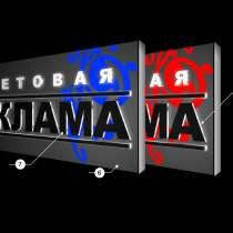 Рекламно-производственная компания ООО ПОБЕДА, в Благовещенске
