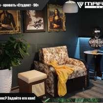 Кресло - кровать «Студент 90» (любая расцветка), в Владивостоке