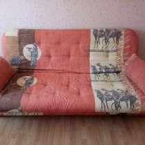Продам диван-книжку, в г.Днепропетровск