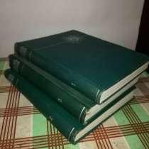 Жизнь животных. В 6 томах. 3 тома, в Перми