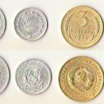 Монеты раннего СССР(до 1961г), в Владимире