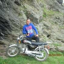 Дмитрий, 37 лет, хочет пообщаться, в Нижнем Тагиле