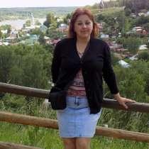 Людмила, 40 лет, хочет познакомиться – Людмила, 40 лет, хочет пообщаться, в Сыктывкаре