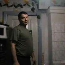 Дмитрий, 43 года, хочет пообщаться, в Троицке