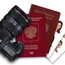 Фото - видео - полиграф червис, в Обнинске