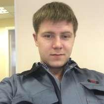 Владимир, 26 лет, хочет пообщаться, в Череповце