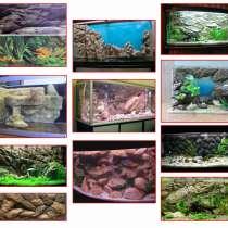 Фон объемный для аквариума, в Ярославле