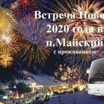 31 дек 2019 Новогодняя сказка в Атланте ХП031, в Перми