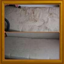 Химчистка мягкой мебели, в г.Гомель