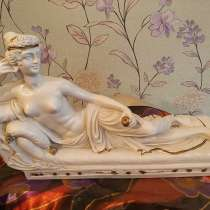 Статуэтка «Паулина Боргезе» с яблоком», в Королёве