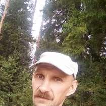 Андрей, 46 лет, хочет познакомиться – Андрей, 46 лет, хочет познакомиться, в Вологде