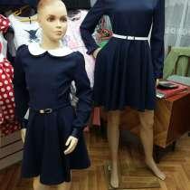 Платья для девочек подросток со склада в Новосибирске ватсап, в Новосибирске