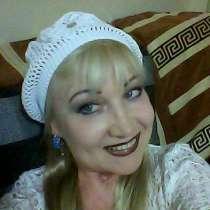 Татьяна, 49 лет, хочет познакомиться – Татьяна, 49 лет, хочет познакомиться, в Сочи