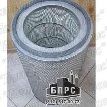 Фильтрующий картридж TOP GRADE 5023, в Казани