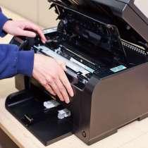 Диагностика и ремонт лазерных принтеров м. Октябрьское поле, в Москве