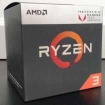 Процессор AMD RAZEN 3 2200G, в Белгороде