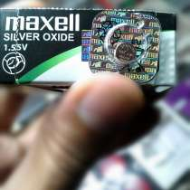 Батарейка для часов Maxell 377. Япония, в Волгодонске
