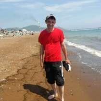 Дмитрий, 50 лет, хочет пообщаться, в Южно-Сахалинске