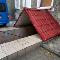Сдам помещение на ул. Леонова, в Калининграде