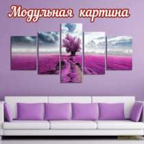Не знаешь, что подарить? КАРТИНА с фото НА ХОЛСТЕ понравится, в г.Киев