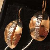 Золотые серьги, в Челябинске