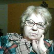 Raisa, 66 лет, хочет познакомиться – счастье -это когда тебя понимают-, в г.Елгава