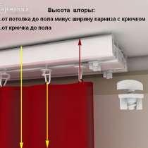 Карнизы потолочные 2-х, 3-х рядные, в г.Алматы