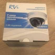 Ip камера RVi-1NCD2010 (2.8) white, в Москве