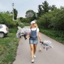 Продам участок земли 30 соток в заповедной зоне, в Белгороде