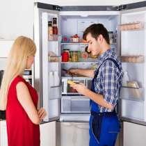 Ремонт холодильников кондиционеров стиральных машин, в г.Ташкент