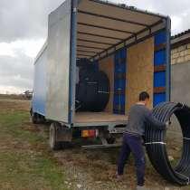 Грузоперевозки до 5 тонн 31м3, в Краснодаре