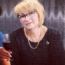 Ольга, 50 лет, хочет пообщаться, в Якутске