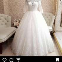Продам свадебное платье, в Тайшете