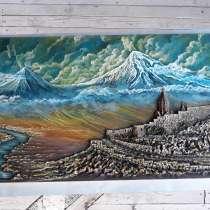Арарат хор вирап (Ararat), в г.Ереван