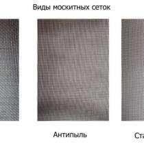 Москитные Сетки, в Владимире