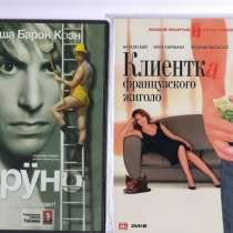 Кино не для всех двд, в Ростове-на-Дону